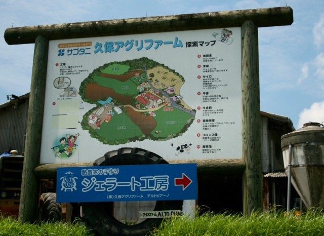 AgriculturalPark その2